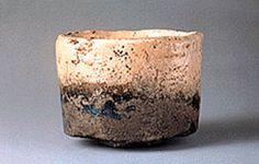 不二山,Raku Ware,17th century,Japan,本阿弥光悦