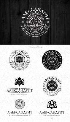 logo | #corporate #branding #creative #logo #personalized #identity #design #corporatedesign < repinned by www.BlickeDeeler.de | Have a look on www.LogoGestaltung-Hamburg.de