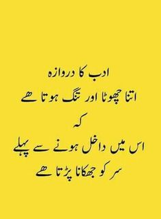 149 Best Beautiful Quote S Images Urdu Poetry Urdu Quotes Deep
