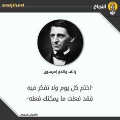 Arabic Quotes, Polaroid Film, Words, Beautiful, Quotes In Arabic, Horse
