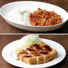 Japanese Vegetarian Recipes, Asian Recipes, Ethnic Recipes, Tofu, Food Vids, Diet Recipes, Healthy Recipes, International Recipes, Japanese Food