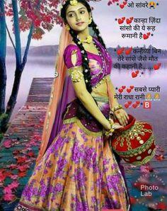 Radha in Pink dress Lord Krishna Images, Radha Krishna Pictures, Radha Krishna Photo, Krishna Photos, Shri Hanuman, Jai Shree Krishna, Durga, Lord Krishna Wallpapers, Radha Krishna Wallpaper
