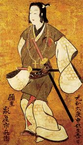 The Samurai with the Cross. From the Acts of the Martyrs of Japan