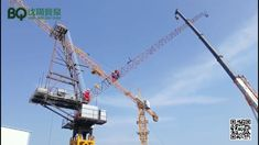 BQ Tower Crane errection in the factory and do the test before shipping Crane, Utility Pole, Tower, Ship, Rook, Computer Case, Ships, Building