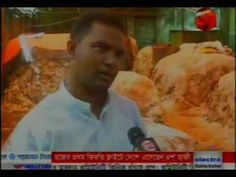Bangla Tv News Today 19 September 2016 On Channel 24 Bangladesh News