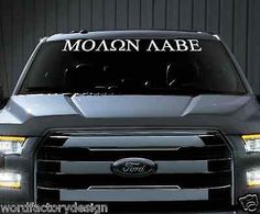 """Molon labe vinyl decal sticker. Legend says that Leonidas told Xerxes I of Persia """"Molon Labe"""" (translated - """"Come and Take Them"""") after he told the Spartans to lay down their arms. Today, with a gove"""