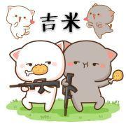 Cute Cat Gif, Cute Cats, Chibi Cat, Cat Icon, Cute Love Stories, Sad Wallpaper, Anime Cat, Cat Behavior, Kawaii Cute