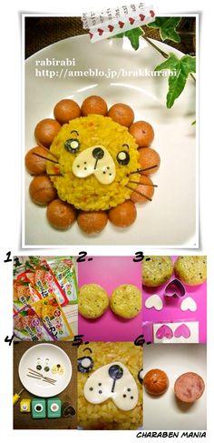 Bento Friday: cute Lion bento box recipe - A Rinkya Blog
