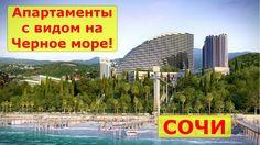 ЖК  «Актёр Гэлакси» - 674 апартаментов свободной планировки с видом на м...
