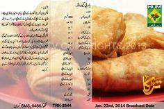 Yummy Chocolate Cake Urdu Recipe by Zarnak Sidhwa – Masala TV Indian Food Recipes, My Recipes, Vegetarian Recipes, Ethnic Recipes, Recipies, Snack Recipes, Snacks, Bread Recipes, Cake Recipes