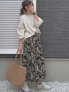 Winter Mode Outfits, Winter Fashion Outfits, Modest Fashion, Look Fashion, Hijab Fashion, Korean Fashion, Fashion Tips, Long Skirt Fashion, Long Skirt Outfits
