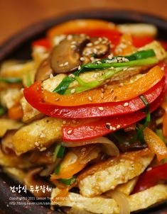 Korean Food, Korean Recipes, Kung Pao Chicken, Tofu, Thai Red Curry, Cooking Recipes, Meat, Baking, Ethnic Recipes