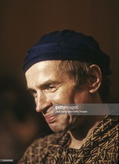 Rudolf Nureyev At The Metropolitan Opera House Pictures