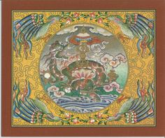 ブータンの年賀状。美しさにため息。