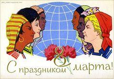 1962 и 1968-Соловьев-Советский художник.  | открытки, поздравления | Постила