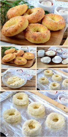 Beignets, Russian Desserts, Russian Recipes, Cookie Desserts, Sweet Desserts, Yummy Eats, Yummy Food, Brunch Recipes, Dessert Recipes