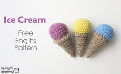 In this pattern we'll be sharing crochet ice cream. It's a 3D (amigurumi) pattern that can be used as toys, accessories or even home decor.