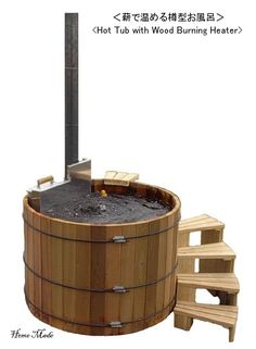 Building Materials in Home Made: Barrel Sauna - Theresa Tseko - - - japanesetubs Diy Sauna, Barrel Sauna, Sauna Heater, Outside Pool, Steam Sauna, Steam Generator, Red Cedar, Shower Tub, Building Materials