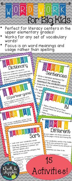 Word Work activities that work for any vocabulary words. Perfect for use with Daily 5 or in literacy centers for upper elementary students. Just print, laminate, and place in your Word Work center for easy student instructions! Includes 15 activities! Repinned by SOS Inc. Resources pinterest.com/sostherapy/.