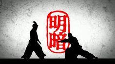 Aikido by uqa. animacja promocyjna klubu Meian