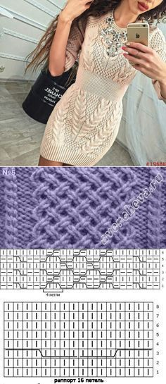 Fabulous Crochet a Little Black Crochet Dress Ideas. Georgeous Crochet a Little Black Crochet Dress Ideas. Knitting Designs, Knitting Patterns Free, Knit Patterns, Dress Patterns, Knitting Stiches, Cable Knitting, Hand Knitting, Black Crochet Dress, Knit Dress