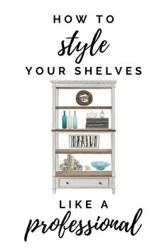 Resist the temptation to start piling your books and random tchotchkes into those welcoming empty shelves.  If you take a few minutes to plan and organize the look, you will end up with a glorious stylized bookcase worthy of the most critical #shelfie!