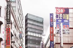 Namdeamun Office Building | Architect Magazine | Mecanoo, Seoul, South Korea, Office