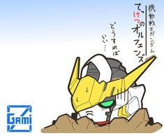 可愛到爆!! 日本插畫家畫Q版鐵... Gundam Iron Blooded Orphans, Gundam Art, Mobile Suit, Name Cards, Sketchbooks, Disney Characters, Fictional Characters, Drawings, Board