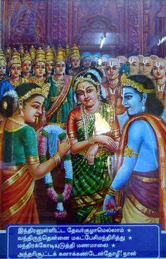The World's newest photos of sriranganathar Radha Krishna Images, Krishna Art, Hare Krishna, Lord Rama Images, Lord Vishnu Wallpapers, Tanjore Painting, Ganesha Art, Durga Goddess, God Pictures