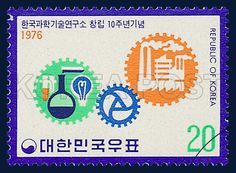 Postage Stamp in Commemoration of the 10th Anniversary of the Establishment of KIST, KIST mark, Science, commemoration, white, blue, orange, 1976 02 10, 한국과학기술연구소 창립 10주년 기념, 1976년 02월 10일, 998 과학발전과 KIST 마크, postage 우표