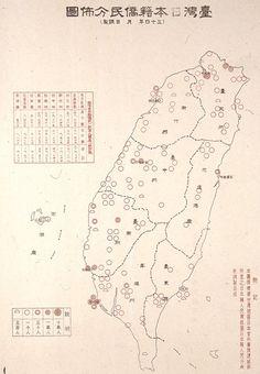 1945年32萬在臺日僑分布圖