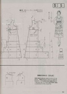 modelist kitapları: lady_boutique_7_2013 Japanese Sewing Patterns, Dress Sewing Patterns, Sewing Patterns Free, Clothing Patterns, Dress Paterns, Sewing Clothes Women, Diy Clothes, Bodice Pattern, Sewing School