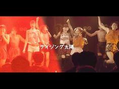 TOKYO喫茶/ライジング太陽【LIVE MV】