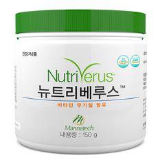 07과 관련 : 뉴트리베루스 - 비타민 무기질 함유<br> 리얼푸드에 기반한 파우더 타입의 첨단 뉴트리션