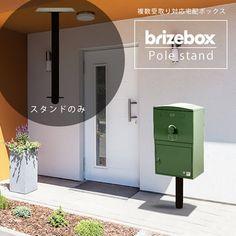 複数受取り対応 「宅配ボックス Brizebox ブライズボックス ラージ」【取り付け工事対応商品:区分B】 郵便ポスト|壁掛けポスト+鍵付 一覧 | JUICY GARDEN Mailbox, Lockers, Locker Storage, House Plans, New Homes, How To Plan, Outdoor Decor, Room, Furniture
