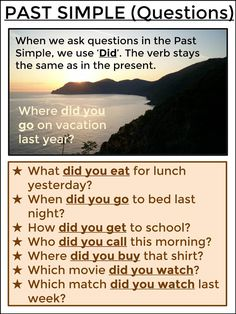#tefl #tesol #grammar #learnenglish #esl #elt AskPaulEnglish: PAST SIMPLE Questions