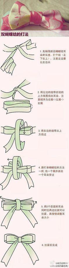 como hacer un lazo