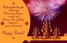 Diwali Party Invitation Cards 2016