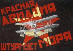 Розалия Рабинови  Красная Армия штурмует моря.