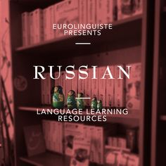 Interested in learning Russian? Check out our collection of Russian language learning resources with audio, text, and more. Russian Language Learning, Learning Spanish, Russian Language Lessons, Spanish Activities, Learning Italian, German Language, Japanese Language, Languages Online, Foreign Languages