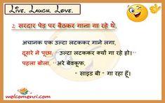 Santa Banta Latest Jokes, latest jokes in hindi Santa Banta Jokes, Latest Jokes, Jokes In Hindi, Read More, Funny Jokes In Hindi