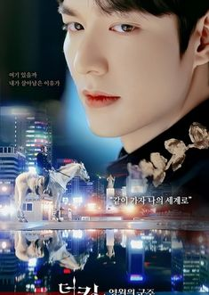 KissAsian is a free online Korean and Chinese drama website. The King: Eternal Monarch Episode 10 English subbed Video especially Translate for overseas Jung So Min, Kdrama, Submarine Video, Korean Drama Series, Watch Drama, Playful Kiss, Kim Go Eun, Sung Hoon, Watch Full Episodes