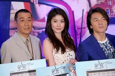 Hong Kong actress Kelly Chen joined in a premiere event for her new comedy 'Horseplay' with co-stars Tony Leung Ka-fai and Ekin Cheng in Beijing, China, March 16, 2014.