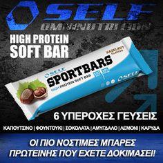 Μια γευστική Μπάρα Πρωτεϊνης απο την Self Omninutrition με 30% πρωτεΐνη και 40% υδατάνθρακες κατάλληλη τόσο κατά την άθληση όσο και ως σνακ με  220 θερμίδες.