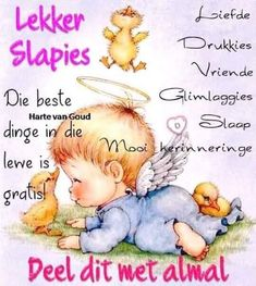 Good Night Messages, Good Night Quotes, Afrikaanse Quotes, Good Night Blessings, Goeie Nag, Special Quotes, Sleep Tight, Winnie The Pooh, Smurfs