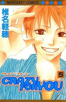 Shoujo, Comics, Anime, Fictional Characters, Art, Art Background, Kunst, Cartoon Movies, Cartoons
