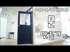 how to: miniature interior door