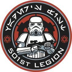 501st Legion, Vader'