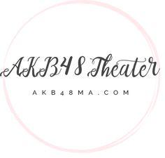 公演配信170203 AKB48 チームA M.T.に捧ぐ公演 横山由依 生誕祭   170203 AKB48 チームA M.T.に捧ぐ公演 横山由依 生誕祭 ALFAFILEAKB48a17020301.Live.part1.rarAKB48a17020301.Live.part2.rarAKB48a17020301.Live.part3.rar ALFAFILE Note : AKB48MA.com Please Update Bookmark our Pemanent Site of AKB劇場 ! Thanks. HOW TO APPRECIATE ? ほんの少し笑顔 ! If You Like Then Share Us on Facebook Google Plus Twitter ! Recomended for High Speed Download Buy a Premium Through Our Links ! Keep Support How To Support ! Again Thanks For Visiting . Have a Nice DAY…