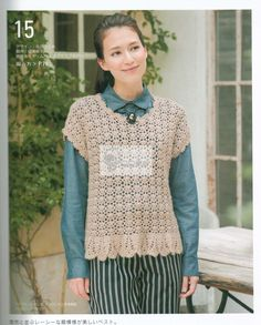 #ClippedOnIssuu from crochet to wear from fall to spring